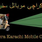karachi-mobile-cinema-375x210