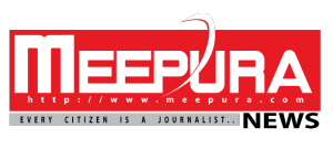 Meepura News