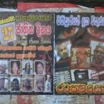 Oct 27 mada poster