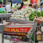 halal trolly
