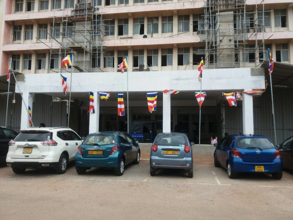 NGB hospital 2