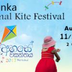 NATIONAL-KITE-FESTIVAL-2017-NIL-AHASE-WASANTHAYA-SRI-LANKA