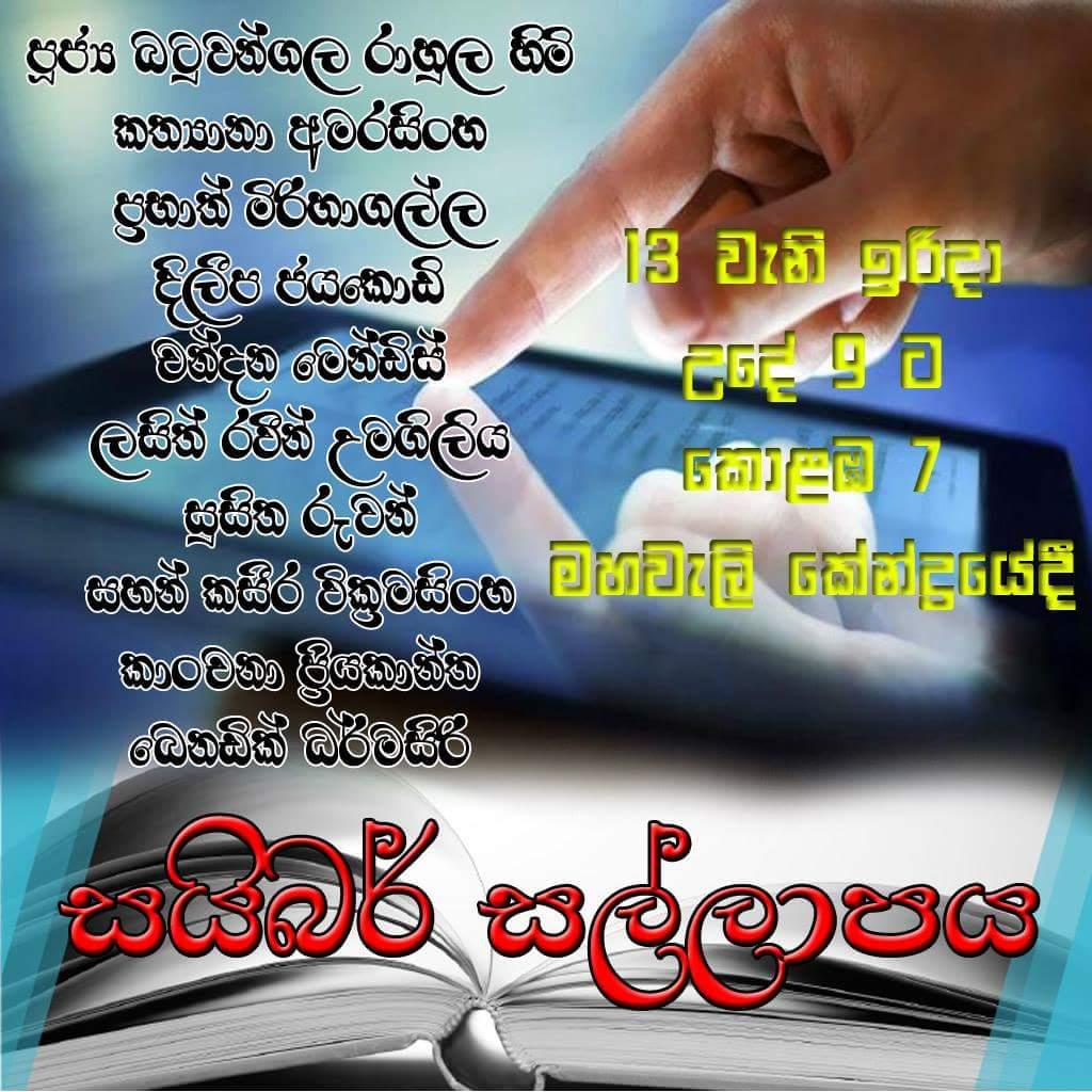 FB_IMG_1502191404124