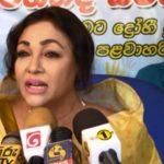 Geetha-Kumarasinghe