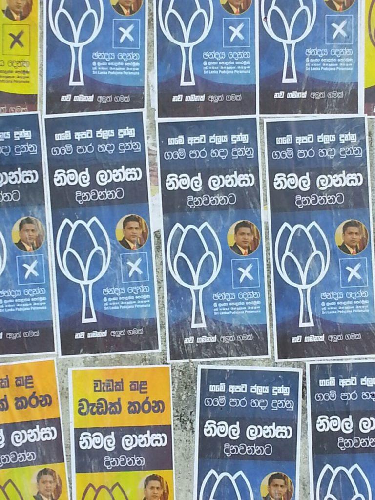 NImal Lansa election