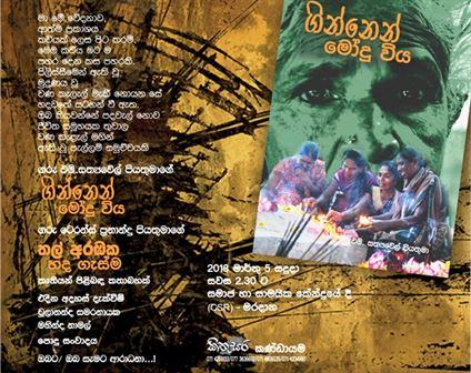 book invitation 1-2