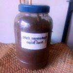 ginger coffi